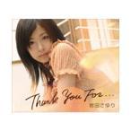 岩田さゆり Thank You For... CD