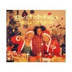 U-DOU & PLATY マミーがサンタにキッスした 12cmCD Single