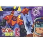 永井豪 ゲッターロボG VOL.2 DVD