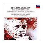 ヴラディーミル・アシュケナージ ラフマニノフ:ピアノ協奏曲第3番 パガニーニの主題による狂詩曲 CD