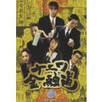 中居正広 ナニワ金融道 1 DVD画像