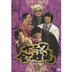 中居正広 ナニワ金融道 5 DVD