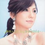 島谷ひとみ 春待人/Camellia −カメリア− 12cmCD Single