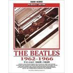 The Beatles ビートルズ 1962年-1966年 (スコア)バン Book