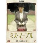Agatha Christie ミス・マープル [完全版] VOL.7 DVD