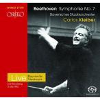 カルロス・クライバー Beethoven: Symphony No.7 SACD Hybrid