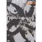 東方神起 東方神起 HISTORY IN JAPAN VOL.1 DVD