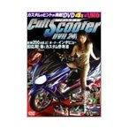 CULT SCOOTER DVD 240 DVD