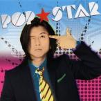 藤井フミヤ POP★STAR CD