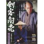池波正太郎 剣客商売 第5シリーズ 第9話・第10話 DVD