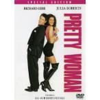 プリティ ウーマン 特別版  DVD