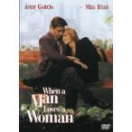 ルイス・マンドーキ 男が女を愛する時 DVD