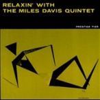Miles Davis Quintet Relaxin' with the Miles Davis Quintet CD