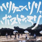AAA ハリケーン・リリ、ボストン・マリ 12cmCD Single