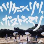 AAA ハリケーン・リリ、ボストン・マリ [CD+DVD] 12cmCD Single