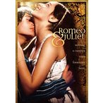 Franco Zeffirelli ロミオとジュリエット DVD