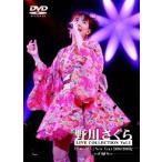 野川さくら 野川さくらカウントダウンライブ にゃっほ〜♪New Year2004-2005 DVD