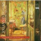 エリーザベト・レオンスカヤ Brahms: Piano Music Op.116-119 SACD Hybrid