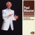 Paul Mauriat ���������ο�����ݡ��롦�⡼�ꥢ���٥��ȡ����쥯����� CD