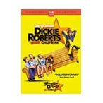 ディッキー・ロバーツ:俺は元子役スター DVD