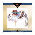 キリル・コンドラシン ショスタコーヴィチ:交響曲第13番「バビ・ヤール」:キリル・コンドラシン指揮/バイエルン放送交響 CD