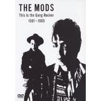 THE MODS THIS IS THE GANG ROCKER 1981-1983 DVD