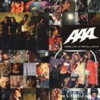 AAA ソウルエッジボーイ / キモノジェットガール (ジャケットC) 12cmCD Single