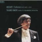 飯守泰次郎 モーツァルト:交響曲第35番・第38番&第41番 CD