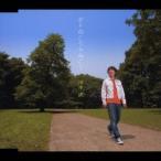 川本成 空の向こうの向こう 12cmCD Single