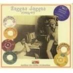 Reggae Jeggae CD