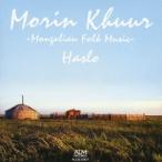 Lai Hasluu 草原の四季〜馬頭琴と古箏で綴るモンゴル民謡〜 CD