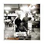 かりゆし58 アンマー<通常盤> 12cmCD Single