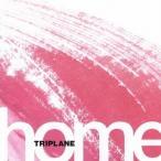 TRIPLANE home CD