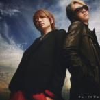 AAA チューインガム  [CD+DVD] 12cmCD Single