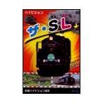ハイビジョン ザ・SL DVD