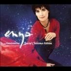 Enya Amarantine (Special Christmas Edition) [Limited] CD