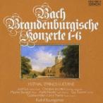 ルドルフ・バウムガルトナー J.S.バッハ:ブランデンブルク協奏曲集(全6曲) CD