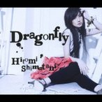 島谷ひとみ Dragonfly  [CD+DVD] 12cmCD Single
