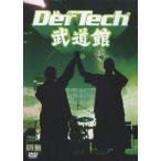 Def Tech Def Tech 武道館 DVD