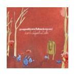 Goo Goo Blown Devilish Fantaziah CD