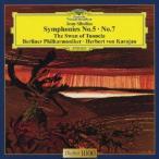 ヘルベルト・フォン・カラヤン シベリウス:交響曲第5番・第7番 トゥオネラの白鳥 CD