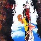 大野雄二 ルパン三世 オリジナル・サウンドトラック 3 CD
