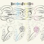 大貫妙子 Boucles d'oreilles(ブックル ドレイユ) CD