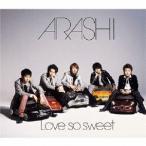 嵐 Love so sweet<通常盤> 12cmCD Single
