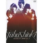 東方神起 東方神起 HISTORY IN JAPAN VOL.2 DVD