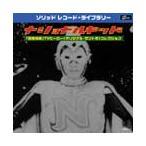 ナショナル・キッド:「冒険活劇」TVヒーロー主題歌コレクション CD