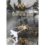矢沢永吉 Rock Opera 2 DVD