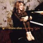 Eliane Elias Everything I Love CD