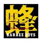 バービーボーイズ 蜂 -BARBEE BOYS Complete Single Collection- CD