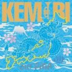 KEMURI our PMA CD